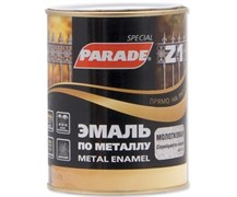 PARADE SPECIAL Z1 металлик