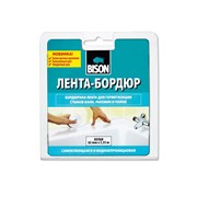 Санитарная лента SEALANT STRIP белая 38мм*3.35м